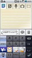 Screenshot of かおすうぃんぐ(振って顔文字入力)