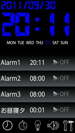 最強目覚まし時計~ランダムver~