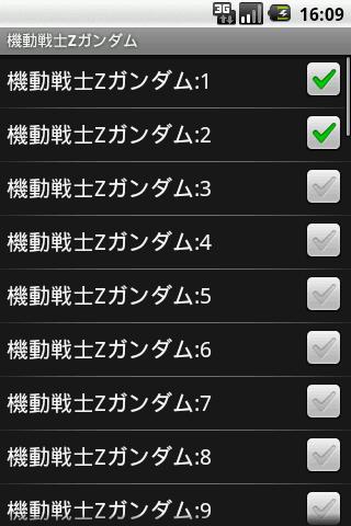 玩生產應用App|Checkroid Lite免費|APP試玩