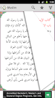 Screenshot of Sahih Muslim
