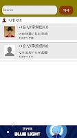 Screenshot of 대한민국 인물열전