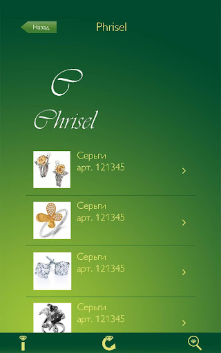 玩商業App|JUNWEX tablet 7'免費|APP試玩