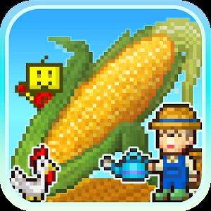 Cover art Pocket Harvest