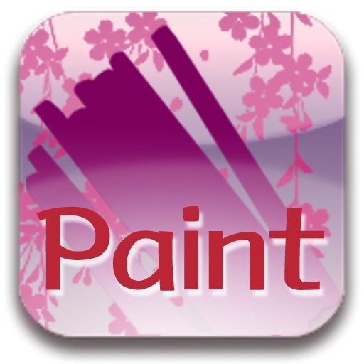 AndroPainter (Paint app) 休閒 App LOGO-APP試玩