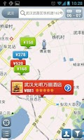 Screenshot of 酒店管家