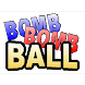 BOMB BOMB BALL (free) - Androidアプリ