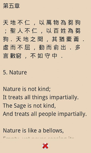 【免費書籍App】Tao Te Ching-Lao Tzu(Bilingual-APP點子