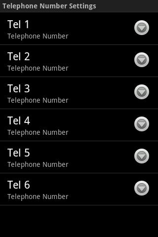 電話だけ HOMEアプリ