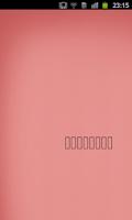 Screenshot of 《重裝武士》繁體中文攻略