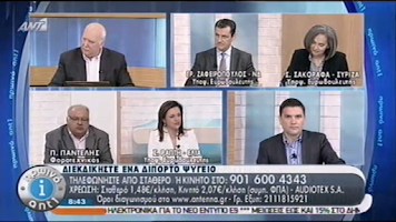 Screenshot of Greek Live TV Internet by DM