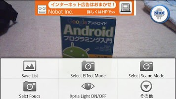 Screenshot of Manner Camera