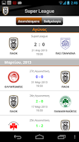 Screenshot of PAOK FC Official Mobile Portal
