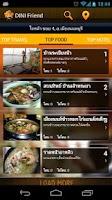 Screenshot of DiNiFriend เที่ยวไทย
