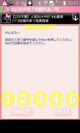 ポケモンGO攻略Wiki   AppMedia : 【国内最大級】ゲームアプリ攻略 .. ...