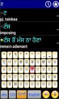 Screenshot of Punjabi Kosh -- Dictionary