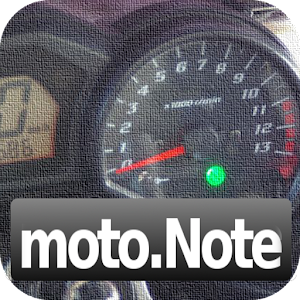 moto.Note - (バイク燃費/車両管理)