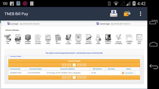 Download Tneb Bill Payments Apk To Pc Download Android