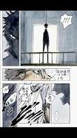 Screenshot of (2)YUREI & ME ! /Japanese