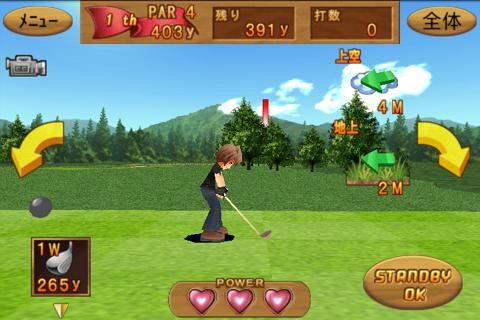 Cup Cup Golf3D