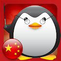 iStart Chinese! Android icon