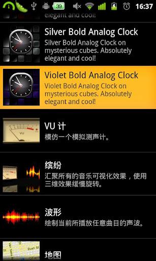 Violet Bold Analog Clock