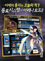 Screenshot of 몬스터 디펜걸스 for Kakao