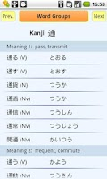Screenshot of Japanese Word Groups set 1