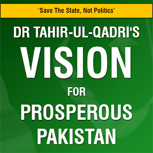 Dr Qadri's Vision for Pakistan