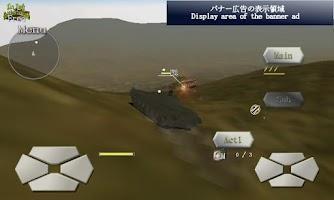 Screenshot of Tank Battle Action Game Free
