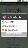 Screenshot of EZ COPY & PASTE2.0