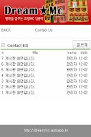 Screenshot of 행복을 꿈꾸는 드림MC 김종덕