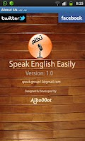 Screenshot of Speak English Easily