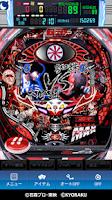 Screenshot of [モバ7]ぱちんこ仮面ライダーMAX EDITION