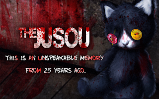Screenshot of THE JUSOU