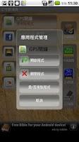Screenshot of Task Manager