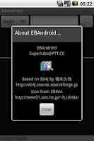 Screenshot of EBAndroid