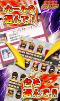 Screenshot of [GP]New島唄30(パチスロゲーム)