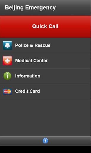 【免費旅遊App】Beijing Emergency-APP點子