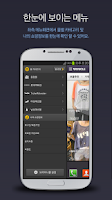 Screenshot of 브라이니클 홈/대기화면에 쇼핑을 입히다/BRINICLE