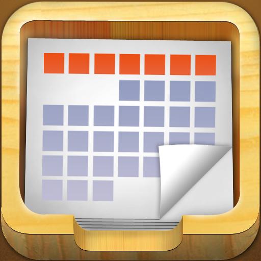 Monthly Organizer LOGO-APP點子