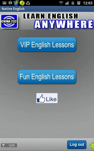 - 母語英語學習口語