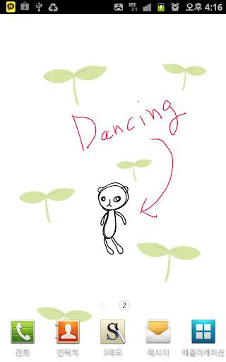 ダンシングベアーLWP