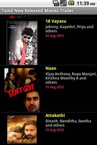 Tamil new released movies