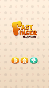 Fast Finger - Brain Traning - screenshot