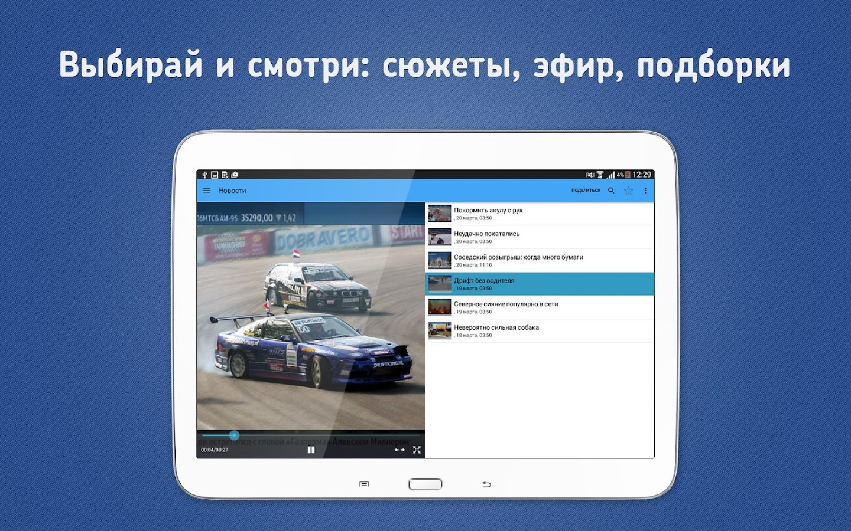 Тв каналы онлайн бесплатно на яндексе смотреть на ноутбуке 7 фотография