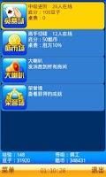 Screenshot of 奇酷斗地主,边斗地主边交友