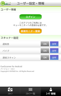 CueScanner for Android - screenshot