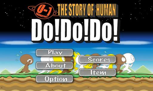 玩街機App|Do!Do!Do!免費|APP試玩