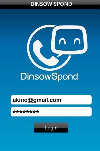【免費通訊App】DinsowSpond-APP點子