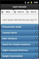Screenshot of Learn Kannada